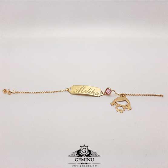 دستبند طلا کودکانه | قیمت دستبند طلا کودک | مدل دستبند طلا کودک | دستبند طلا برای کودک | خرید دستبند طلا کودک | دستبند طلا برای نوزاد | دستبند طلا برای نوزاد پسر | دستبند طلا برای نوزاد دختر